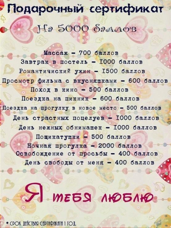 Gallery.ru / Шуточные грамоты и дипломы - отмечаем праздник... - ztmlianyshka