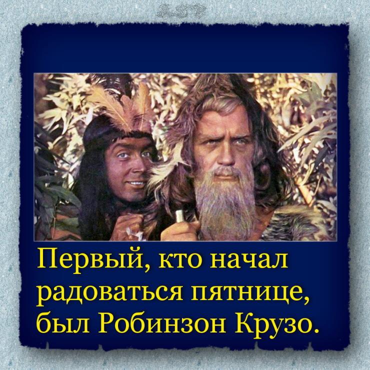успеха знакомства белогорск амурской фантазерка