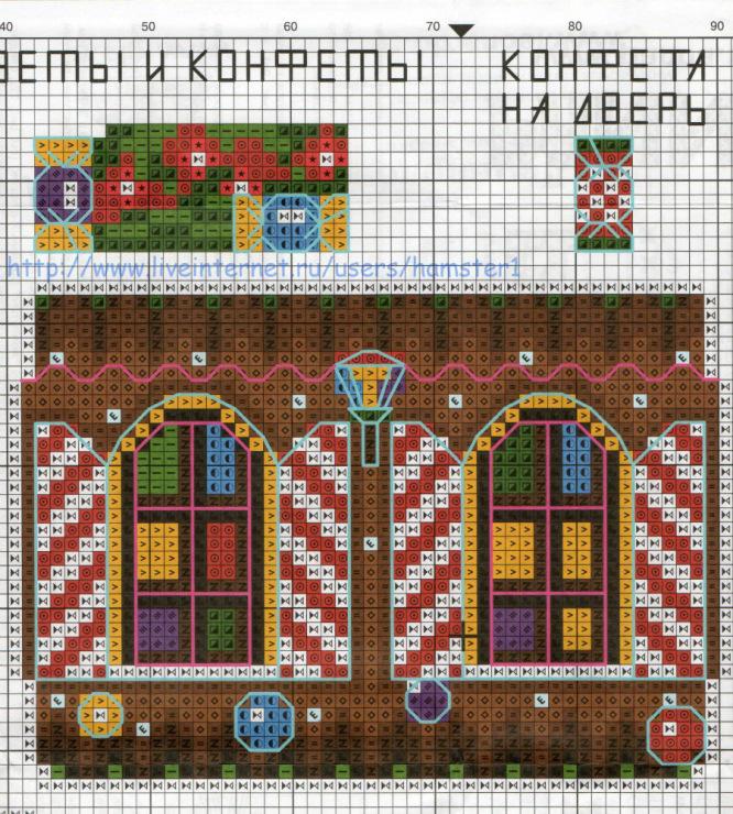 Вышивка схемы объемные домики 94