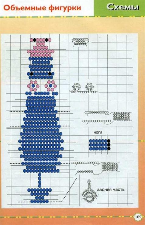 схемы объемных фигур животных из бумаги