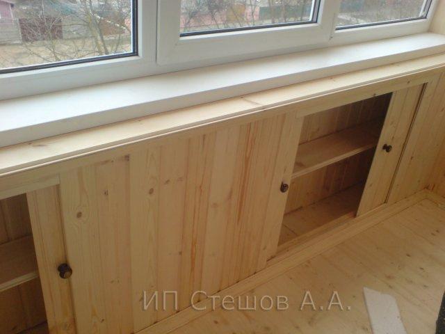 Gallery.ru / фото #2 - шкафы и системы хранениЯ на балкон ил.