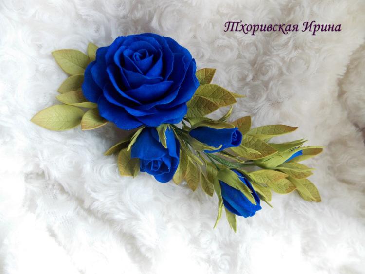 Цветы из синего фоамирана