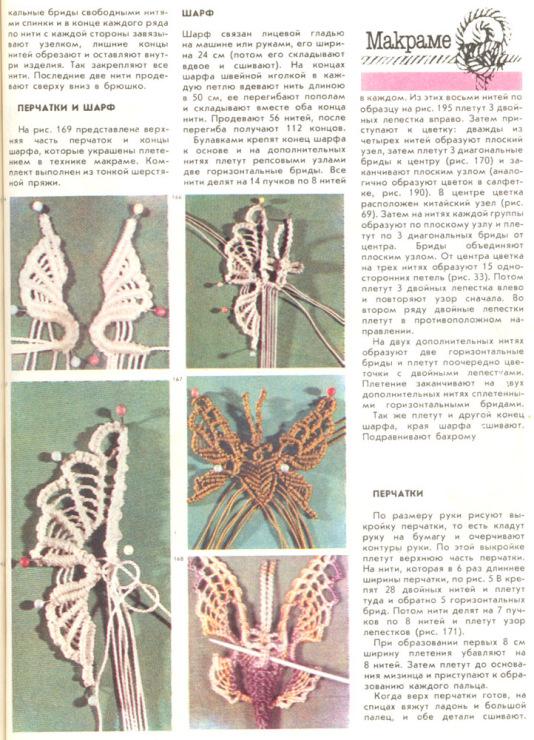 Плетение цветка техникой макраме