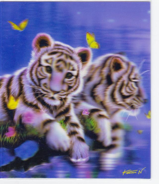 Детская открытка тигр 9
