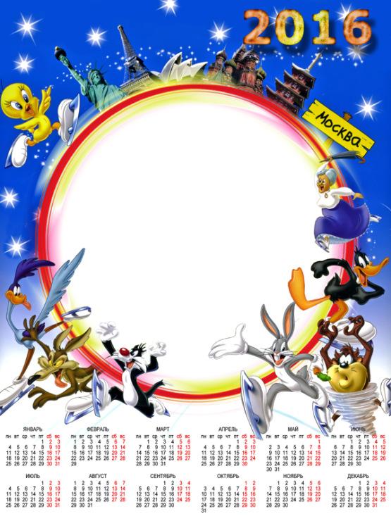 Календарь 2016 (на скрепке)