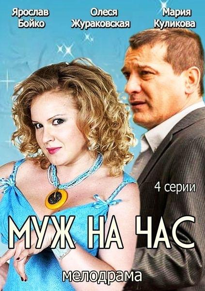 razdalsya-krik-russkoe-porno-video-onlayn-obyasnil
