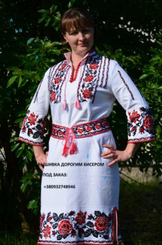 Рукодел Anna Frunza - Ивано-Франковск