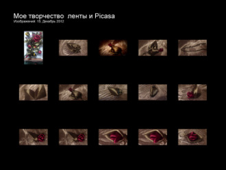 Преподаватель фотографии Неонилла Ануфриенко - Ростов-на-Дону