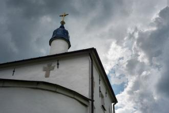 Архитектурный фотограф Алексей Михайлов - Москва